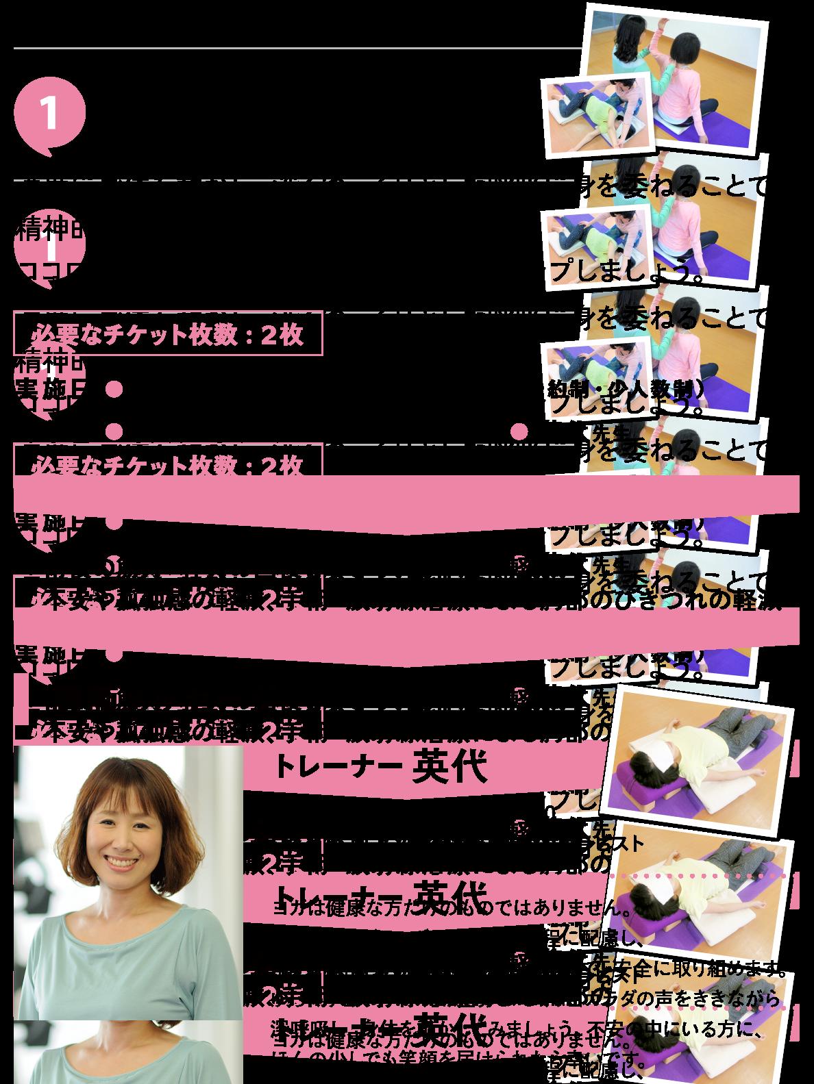 乳がん 放射線 治療 副作用